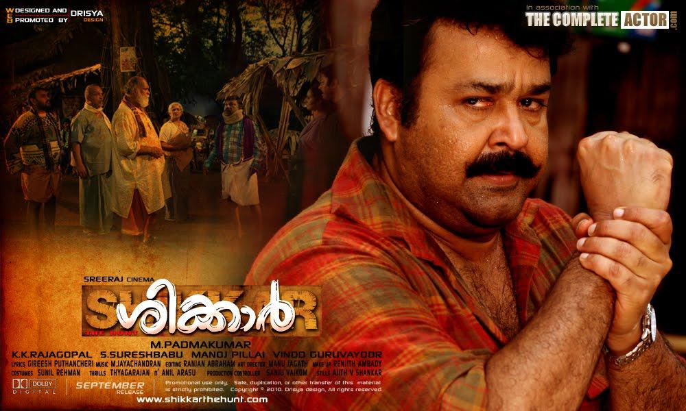 Shikkar Malayalam Full Movie | ശിക്കാർ | Mohanlal ...