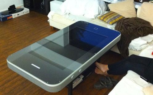 Dise os de muebles parecidos al iphone 4 y ipod que hay for Momento actual muebles