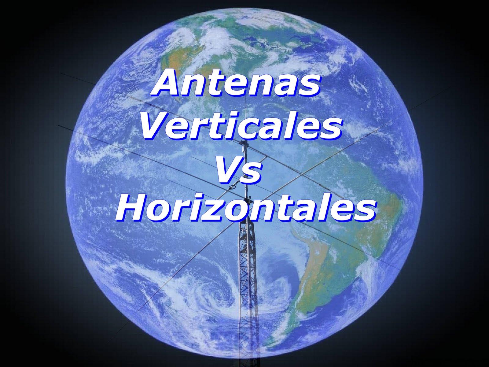 Антенны вертикальные и горизонтальные