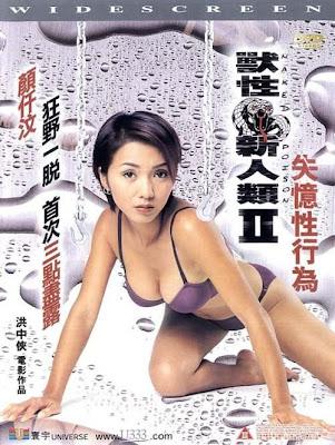 Naked Poison 2 (2002)