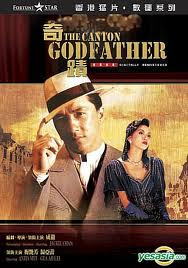 The Canton Godfather (1989) Film Videobb