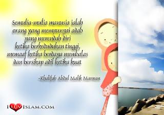 Perempuan, Wanita, Mahram, Feqah, I Luv Islam, Testi I Luv Islam, Wanita Solehah, Wanita Bertudung, Wanita Islam, Saidina Ali