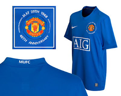 Manchester United Third Shirt 2008/09