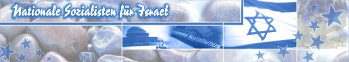 Nationale Sozialisten für Israel
