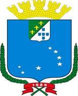 São Luís Brasão Prefeitura