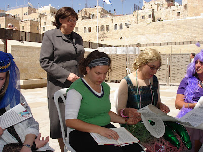 Women&#8217;s Megillah reading at Western Wall