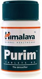 Purim tablets