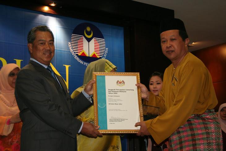 Anugerah Kecemerlangan SPM 2009 Peringkat Kebangsaan