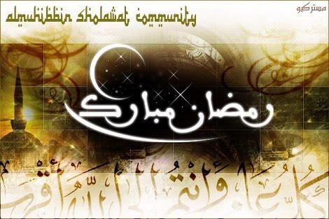 Bulan Ramadhan dan Keistimewaanya