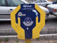 Qualsevol lloc (Iran)