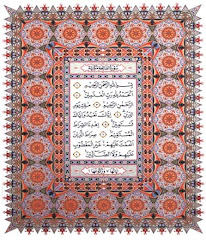 Al-Qur'an Mushaf Khatulistiwa Kalimantan Barat
