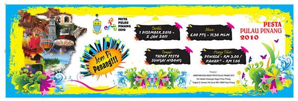 Jumpa FAROLISA COLLECTION di Tapak Pesta Pulau Pinang 2010 pada 1/12/10~2/1/11 dari 6pm~11.30pm
