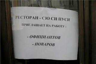 бЖПТЙЪНЩ