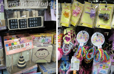Puzzle toys and hair ornaments at Saizen Robinsons Galleria