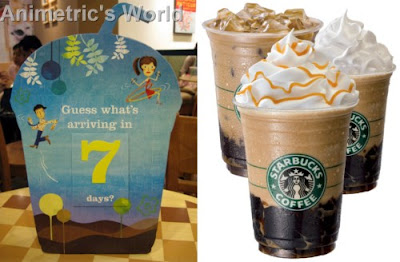 Starbucks' new Coffee Jelly concoctions