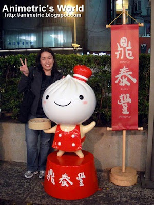 Outside Din Tai Fung Zhongxiao branch in Taipei, Taiwan