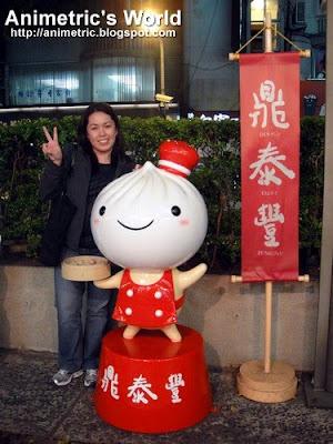 Din Tai Fung Taipei, Taiwan
