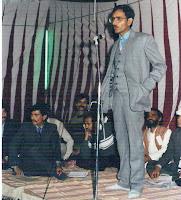 शादी के अवसर पर आयोजित कवि-सम्मेलन में