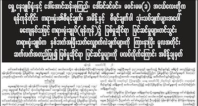 >US lawmaker seeks to punish Myanmar on Suu Kyi