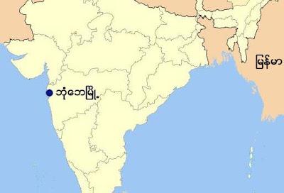 >Mumbai under attack