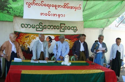 Burmese Senior Politicians marked 61st Anniversary