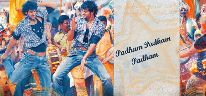 Padham Padham Padham
