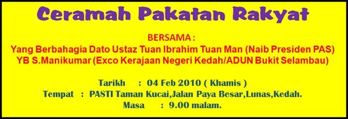 [2010-02-01_110411.jpg]