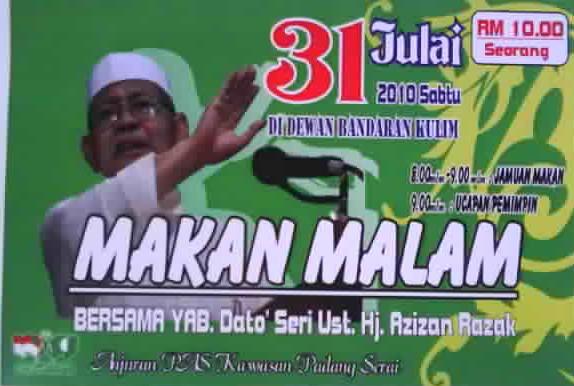http://4.bp.blogspot.com/_naaZXXey95E/TERNj3GScOI/AAAAAAAADvw/N7mqSfZLUl0/s1600/2010-07-19_202534.jpg
