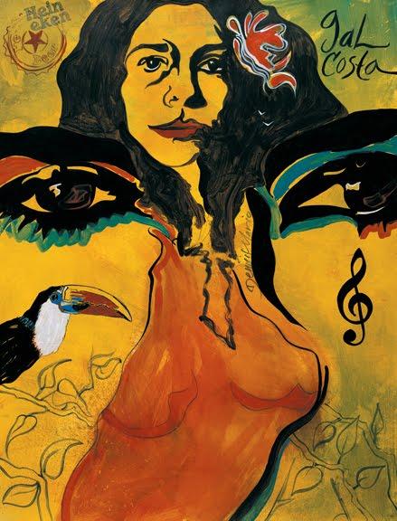 Puerto Rico Heineken Jazz Fest 2005