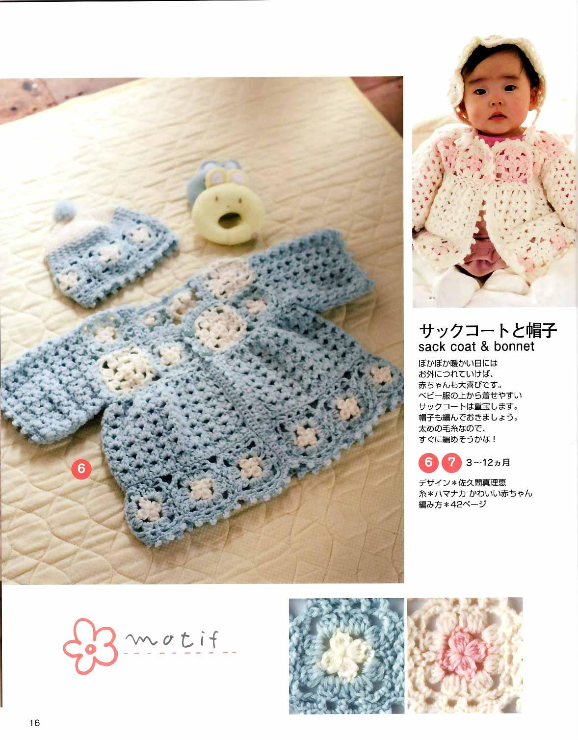 Chaquetitas a crochet demasiado bellas para bebes (rosada y azul)