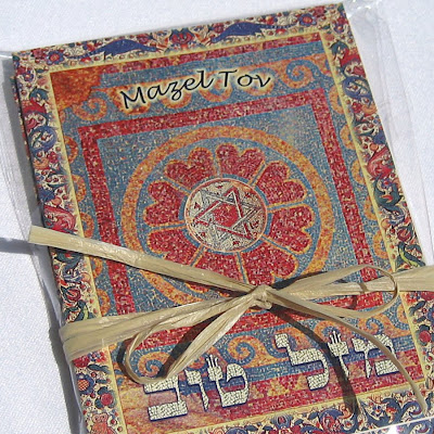 mazel-tov-card set