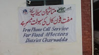 Free Phones in Flood Hit Areas