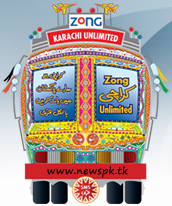 Zong Karachi Unlimited