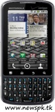 Motorola Droid Pro