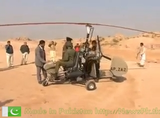 Helicopter Made In Pakistan
