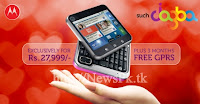 Mobilink awarded Motorola FlipOut&#8482;
