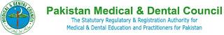 PMDC Logo
