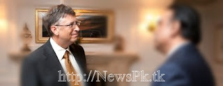 Bill Gates & Zardari