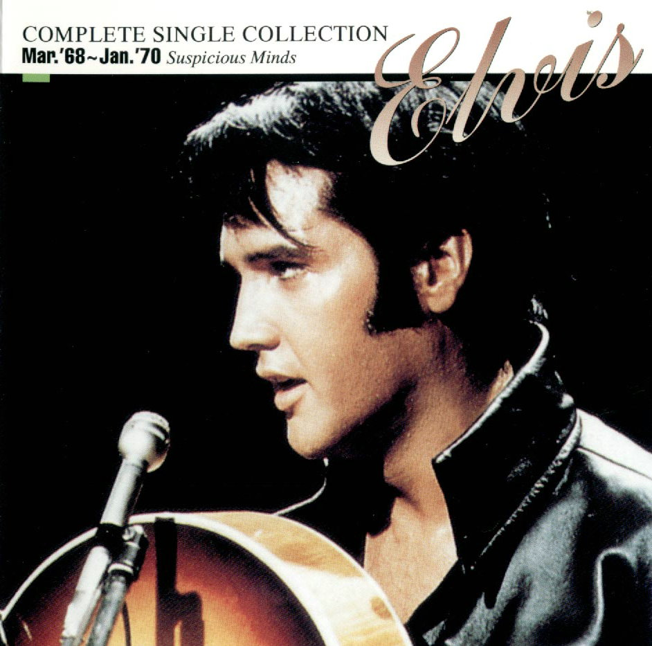 Elvis Presley A Life in Music The Complete Recording