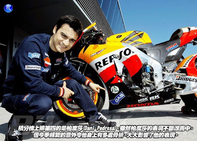 Pedrosa: Latest News, Photos and Videos