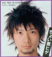 2010 Men Japanese Haircut