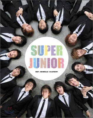Super Junior (SuJu) konser di Jakarta pada 4 Juni 2011