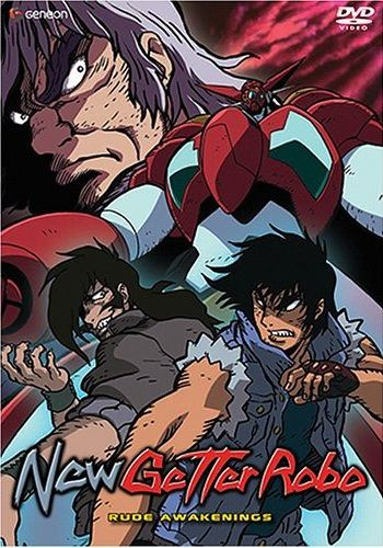 Silent Divergence Anime Group: New Getter Robo