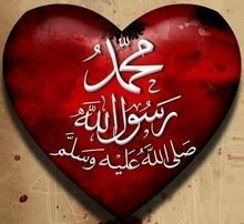 WE LOVE MUHAMMAD
