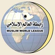 الدكتور عضو في موقع رابطة العالم الاسلامي  اضغط تشاهد