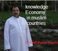 بحث للدكتور عن اقتصاد المعرفة
