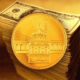 Introduction à la Finance Islamique