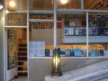 WORD ΤΑ ΘΕΜΑΤΑ ΤΟΥ ΕΝΑΛΛΑΚΤΙΚΟΥ ΧΩΡΟΥ ΤΕΧΝΗΣ & ΛΟΓΟΥ art-act@tellas.gr