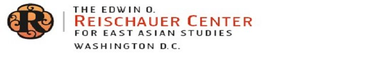 Reischauer Center for East Asian Studies