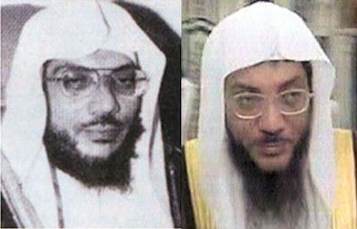 صورللقراء الأكارم ( حصررري ) SheikhKhayyat.jpg